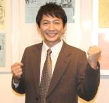 芸歴30周年記念舞台『Boss&Police〜ガケデカ後藤誠一郎〜』に臨む東根作寿英 (C)ORICON NewS inc.