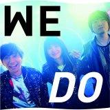ソフトバンクの新テレビCMシリーズ『しばられるな』篇テーマソング「WE DO」を配信リリースするいきものがかり