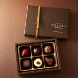 季節限定チョコーレートBOX『タリーズチョコレートテルゼット アルモニア』(税込1280円)