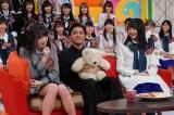 バラエティー番組『AKBINGO!』に出演する山田孝之 (C)日本テレビ