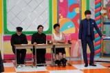 バラエティー番組『AKBINGO!』より (C)日本テレビ