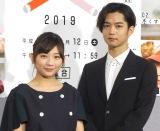 新年の抱負を語った(左から)伊藤沙莉、千葉雄大(C)ORICON NewS inc.