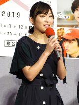 NHK『ちょいドラ2019』の試写会に出席した伊藤沙莉 (C)ORICON NewS inc.