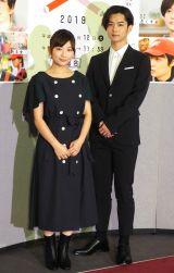 NHK『ちょいドラ2019』の試写会に出席した(左から)伊藤沙莉、千葉雄大 (C)ORICON NewS inc.
