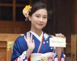 エイベックス・マネジメント新春晴れ着撮影会に出席したNiki (C)ORICON NewS inc.
