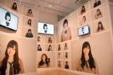齋藤飛鳥おすすめ「気づいたら片想い」の涙ジャケット写真&映像コーナー=『乃木坂46 Artworks だいたいぜんぶ展』内覧会より (C)ORICON NewS inc.