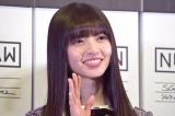 『乃木坂46 Artworks だいたいぜんぶ展』内覧会に出席した乃木坂46・齋藤飛鳥 (C)ORICON NewS inc.