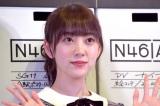 『乃木坂46 Artworks だいたいぜんぶ展』内覧会に出席した乃木坂46・堀未央奈 (C)ORICON NewS inc.