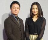 NHK土曜ドラマスペシャル『ベトナムのひかり〜ボクが無償医療を始めた理由〜』の試写会に出席した(左から)濱田岳、国仲涼子 (C)ORICON NewS inc.