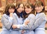 乃木坂46成人メンバーが心境