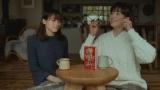 ポッキー新TV-CM『バレンタイン』篇 CMカット