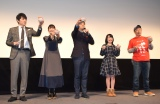明太子と「いただきま〜す!」の掛け声で大ヒットを祈願 (C)ORICON NewS inc.