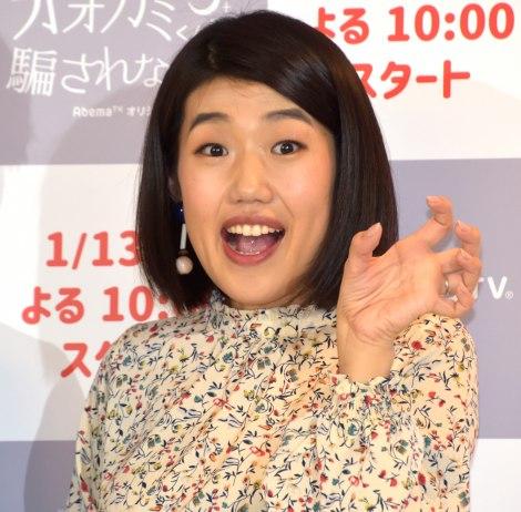 AbemaTV『白雪とオオカミくんには騙されない▼』の初回放送直前イベントに出席した横澤夏子 (C)ORICON NewS inc.