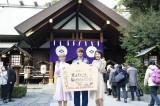 『オオカミくん』新シリーズの見どころを語った(左から)Dream Ami、佐野勇斗、横澤夏子