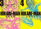 HIKARI-MAN、コミックス3年ぶり発売