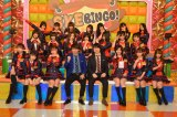 『SKEBINGO!ガチでお芝居やらせて頂きます!』(毎週月曜 深夜1:29)の収録後囲み取材に出席したSKE48メンバー20人と三四郎 (C)ORICON NewS inc.