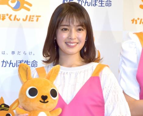 『かんぽくんJET』就航式に出席した矢作穂香 (C)ORICON NewS inc.