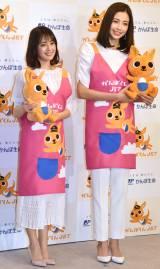 『かんぽくんJET』就航式に出席した(左から)矢作穂香、片瀬那奈 (C)ORICON NewS inc.