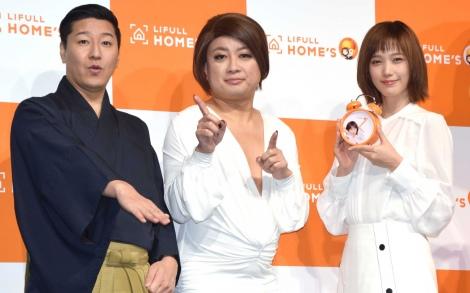 サムネイル (左から)チョコレートプラネット・長田庄平、松尾駿、本田翼 (C)ORICON NewS inc.