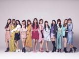 IZ*ONEの日本デビューシングル「好きと言わせたい」アーティスト写真(C)OFF THE RECORD