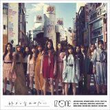 IZ*ONEの日本デビューシングル「好きと言わせたい」通常盤 Type-B(C)OFF THE RECORD