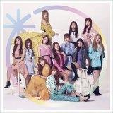 IZ*ONEの日本デビューシングル「好きと言わせたい」WIZ*ONE盤(C)OFF THE RECORD