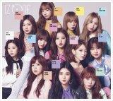 IZ*ONEの日本デビューシングル「好きと言わせたい」CD-BOXセット(C)OFF THE RECORD
