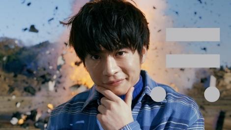 ソフトバンクの新CMシリーズに登場した田中圭