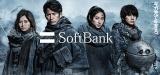 ソフトバンクの新テレビCMシリーズに出演する(左から)白石麻衣、岡田准一、土屋太鳳、北村匠海