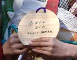 晴れ着姿で成人式を行った乃木坂46・梅澤美波 (C)ORICON NewS inc.