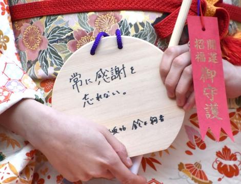 晴れ着姿で成人式を行った乃木坂46・鈴木絢音 (C)ORICON NewS inc.
