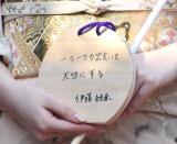 晴れ着姿で成人式を行った乃木坂46・伊藤純奈 (C)ORICON NewS inc.