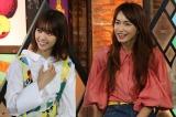 『グータンヌーボ2』の囲み取材に出席した(左から)西野七瀬、長谷川京子(C)カンテレ