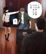 漫画『JADE』×映画『サイバー・ミッション』コラボ漫画のコマ