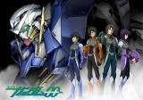 『機動戦士ガンダム00』のキービジュアル (C) 創通・サンライズ