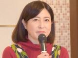 長女・美帆の離婚について問われた岡江久美子 (C)ORICON NewS inc.