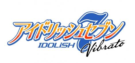 毎月7が付く日は『アイドリッシュセブン Vibrato』の日。1月17日よりYouTube バンダイナムコアーツチャンネルで配信(C) BNOI/アイナナ製作委員会