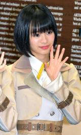 高倉萌香=『新章 NGT48宣言!! 〜世界の人よ、共に歌おう〜』 (C)ORICON NewS inc.