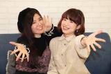 女性2人組YouTuber・PARASTICAの(左から)まめだ、サワデー (C)ORICON NewS inc.