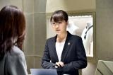 日曜劇場『グッドワイフ』第2話に出演する村上佳菜子 (C)TBS