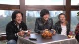 映像配信サービス「GYAO!」の番組『木村さ〜〜ん!』第24回の模様(C)Johnny&Associates