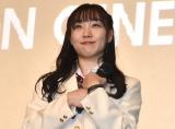 SKE48須田亜香里 (C)ORICON NewS inc.