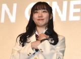 須田亜香里、NGT山口の暴行被害に初言及「運営だけが悪いと思いたくない」