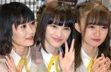 (左から)NGT48・西潟茉莉奈、太野彩香、中井りか (C)ORICON NewS inc.