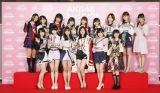 『第10回AKB48世界選抜総選挙』選抜メンバー (C)AKS