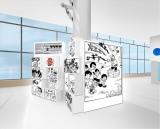『川崎市藤子・F・不二雄ミュージアム』新展示「ギオンDEパチリ」(※画像はイメージです)(C)Fujiko-Pro