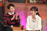 1月14日放送『帰れマンデー見っけ隊!! 3時間スペシャル』「大人気中華料理店でかえれま10」(C)テレビ朝日