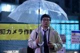 フジテレビで放送&FODで配信される連続ドラマ『JOKER×FACE』(C)フジテレビ/ソニー・ミュージックエンタテインメント