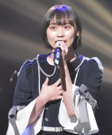 『AKB48グループ歌唱力No.1決定戦』決勝大会 第4組-豊永阿紀(HKT48) (C)ORICON NewS inc.