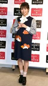 1st写真集『だから、会いたくなる』発売記念イベントを開催した宮崎理奈 (C)ORICON NewS inc.